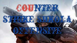 Трейлер counter strike shkola offensive
