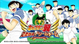 『キャプテン翼』が迫力のコマンドサッカーゲームに!