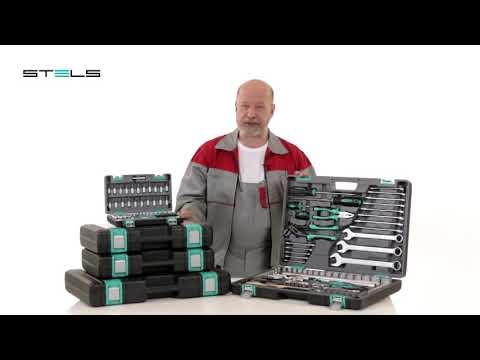 Набір інструментів 1/2, CrV, пластиковий кейс, 60 предметів (STELS, 14103)