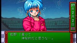 Part9は、97年1月13日から97年3月16日まで。 自称ときメモマスターが、 PS3とときめきメモリアル~forever with you~the Bestを使用し 虹野沙希をセーブし...