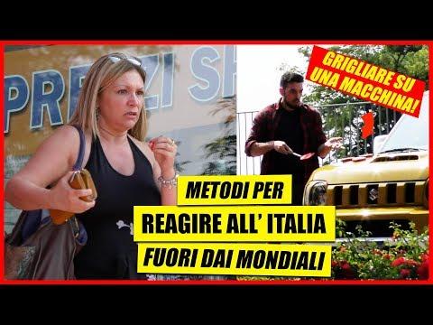 Metodi per Affrontare l'Assenza dell'Italia ai Mondiali 2018 - [Esperimento Sociale] - theShow