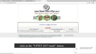 How to check UPTET 2017 Result   Step-by-Step Guide