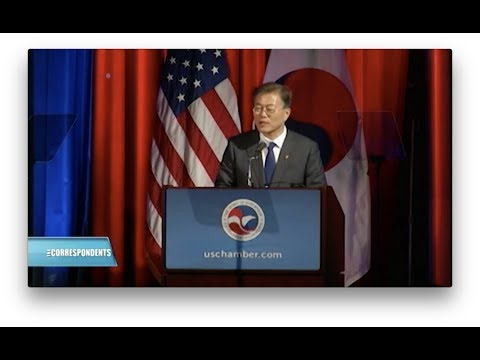 US South Korean Relations