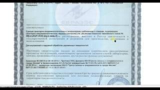 Справка о государственной регистрации ип egov образец декларации 3 ндфл за 2019 год за лечение