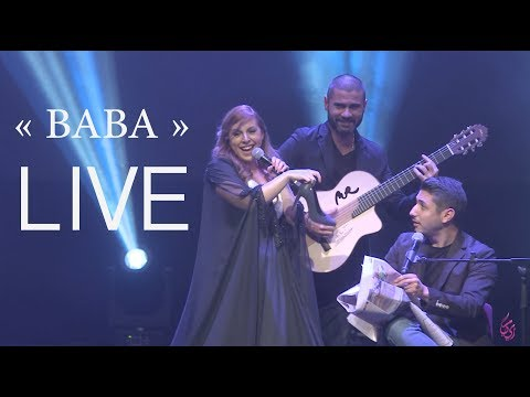ReMi Bendali -BaBa / ريمي بندلي- بابا [ LIVE In Amman]