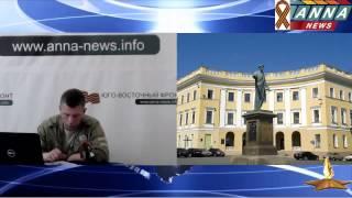 Интервью с очевидцем событий в Одессе 2 мая  HD(Одесса, на крыше дома профсоюзов, 02.05.2014 Страшная трагедия. Больше видео В апреле 2014 года в Украину с мирот..., 2014-10-23T16:03:57.000Z)