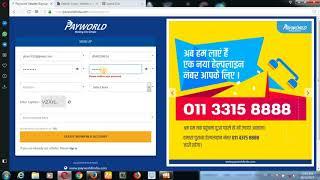 payworld registration process