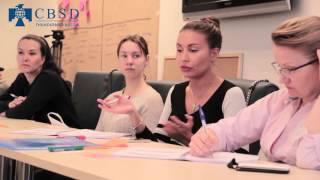 Построение системы обучения и развития в организации - бизнес-тренинг от CBSD