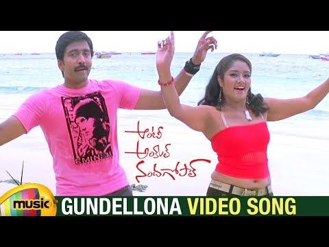 Puthiya Prabhatham Song | Film :Mizhi Thurakku | FunnyCat TV