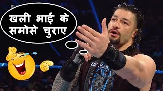 WWE Roman Reigns Funny Dubbing In Hindi | Funny Dubbing Video Hindi By Rajat On The Go
