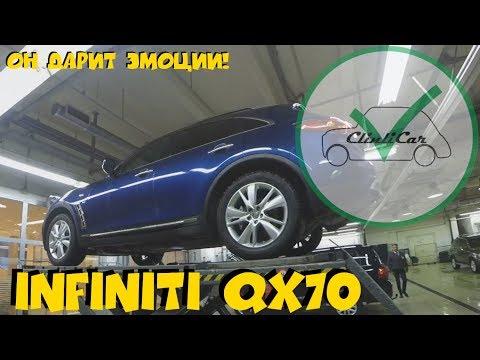 Он дарит эмоции! Infiniti QX70 - 2015 года, пробег 57 000 км! ClinliCar Автоподбор СПб