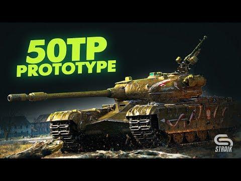 50TP Prototype L Танк за Твич Прайм на стиле #2