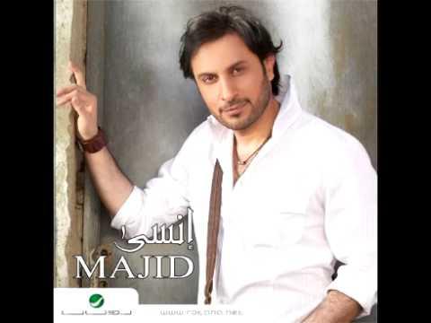la chanson de majed el mohandes