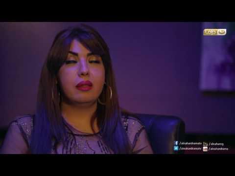 مسلسل اه من حوا الحلقة 15