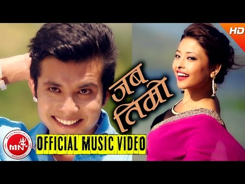 New Nepali Song 2016/2073 | JABA TIMRO - Deepak Chaulagain (Official Video) | Ft.Kristina & Saroj