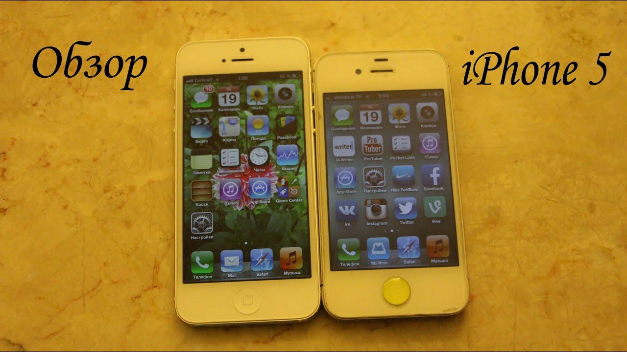 айфон 5 и 5s сравнение фото
