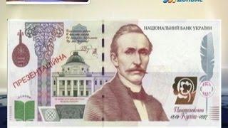 В Украине появится купюра в тысячу гривен