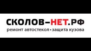 видео Цемент в РФ