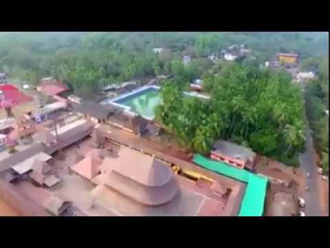 Sri Panchalingeshwara  temple vitla