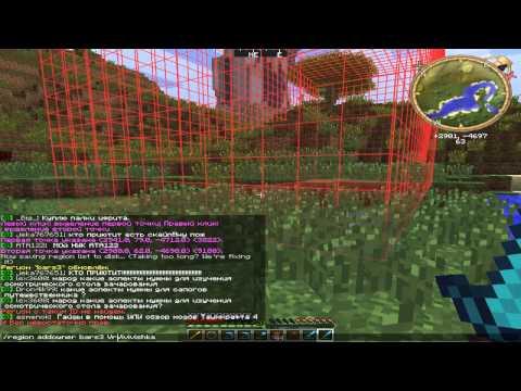 Как удалить игрока из региона в Minecraft