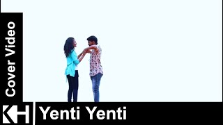Yenti Yenti || Full Cover Video Song || #GeethaGovindham || #Vijay Devarakonda || #Worth Media