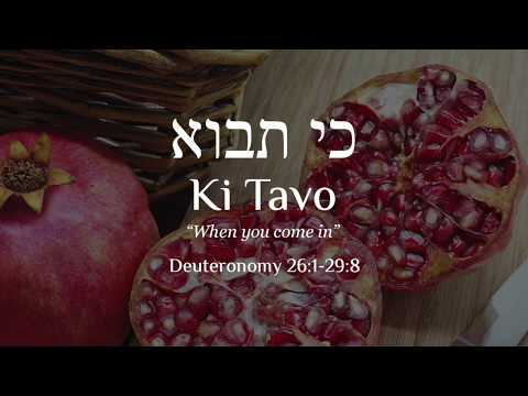 Ki Tavo - Learn Biblical Hebrew and Trope from the Weekly Torah Portion
