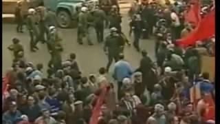 1 мая 1993 Русский бунт