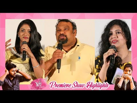 NO - Telugu Short Film Premiere Show Highlights || A movie by Madhavi Pamula || Klaprolling