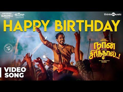 naan-sirithal-|-happy-birthday-video-song-|-hiphop-tamizha-|-iswarya-menon-|-sundar-c-|-raana