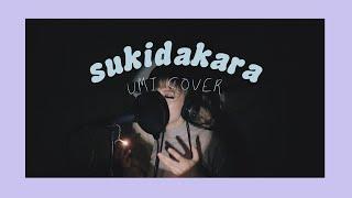 sukidakara (UMI) cover 🍓