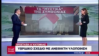 Ειδήσεις   Δημοσιονομικός εκτροχιασμός θα φέρει capital controls   22/02/2019