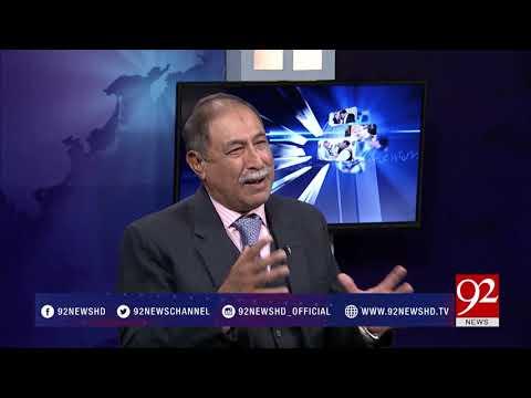 Zair E Behas - 19 January 2018 - 92NewsHDPlus