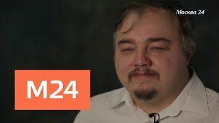 """""""Звездный репортаж"""": """"двойники звезд"""" - Москва 24"""