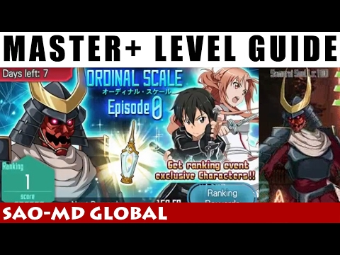 Swort Art Online Ordinal Scale Ranking Event - Master+1 Level Guide (SAO Memory Defrag Global)