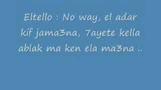 Jagal el USEK + lyrics