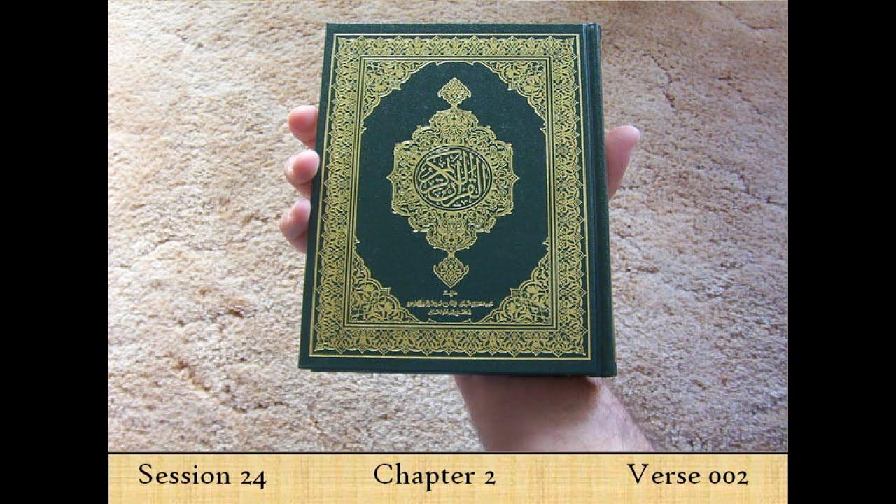 The Quran Book - Session 024 - The Cow - Verse 002 (Al Baqara English Quran  Tafseer)