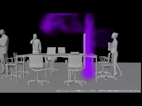 咳の拡散シミュレーション映像