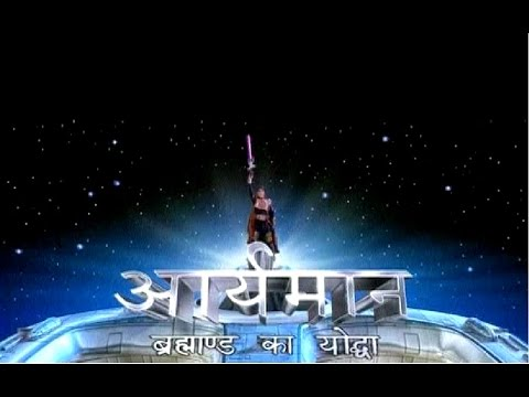 Aaryamaan - Episode 12