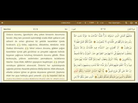 Kur'an-i-kerim sayfa 4
