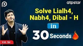 Solve LiAlH4 NaBH4 Dibal-H in 30 seconds