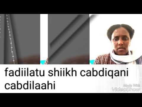 Casharkii 1aad Ee Bisha Ramadaan Fadiilatu Shiikh Cabdiqani Cabdilaahi