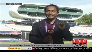 শেষ ম্যাচে জিতে দেশে ফিরতে চায় বাংলাদেশ দল | Bangladesh VS Pakistan