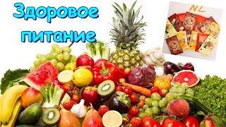 Сравнение еды и Энерджи диет. Разбор по составу. Коррекция веса. Семья Бровченко.