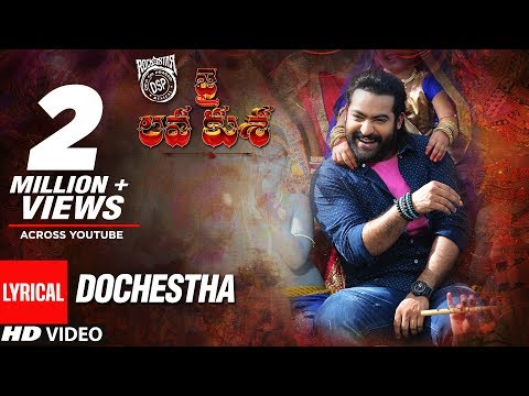 Dochestha Full Song With Lyrics - Jai Lava...