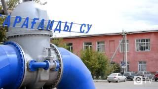 Проект 60 секунд - Новая достопримечательность в Караганде