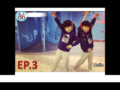 ฝาแฝดเด็กน้อยชาวจีนคู่เดิม เต้น cover เพลง Hello Hello Chinese Twins kids dance @3