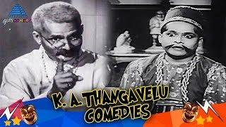 K A Thangavelu Super Hit Comedy Collection | VK Ramasamy | NS Krishnan | Pyramid Glitz Comedy