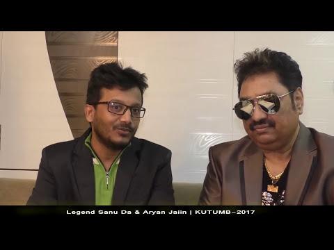 Kumar Sanu Ji & Aryan Jaiin sing together | KUTUMB-2017