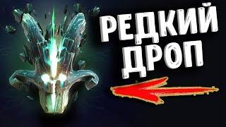 РЕДКИЙ ДРОП В ДОТА 2 - RARE SKINS DOTA 2