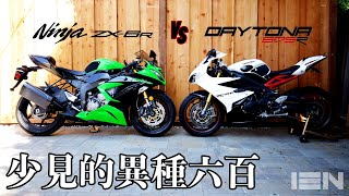 Which one is better for you? Kawasaki Ninja ZX-6R 636 vs. Triumph Daytona 675R | EN Subtitle